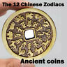 Copper Coin With 12 Animal Images Ancient Time Signs Chinese  Ancient Coins Y