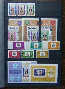 Grenada + Grenada Grenadines 1978 Coronation sets and Miniature sheets Used