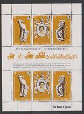 Gambian Royalty Sheet Stamps