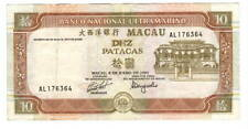 MACAU Banco Nacional Ultramarino 10 Patacas VF+ Banknote (1991) P-65 AL Prefix