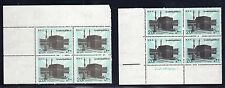 SAUDI ARABIA 1976 HOLY KABA SIX BLOCKS OF COLOR VARIETIES 20H, 50H & 65H