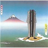 Camel: Nude (CD 1981) vgc