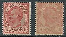 1906 REGNO EFFIGIE 10 CENT DECALCO MNH ** - Y143