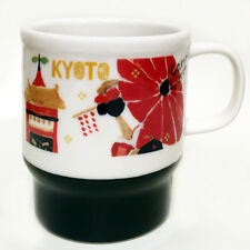Starbucks 355ml Mug Japan Geography Series KYOTO w/box  F/ SHIPPING