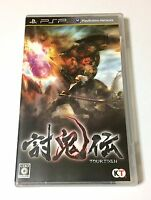 USED PSP TOUKIDEN JAPAN Sony PlayStation Portable import Japanese game