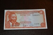 Kenya  5 Shillings Note 1978 Uncirculated