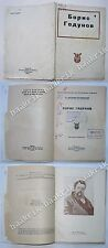 MUSSORGSKY opera BORIS GODUNOV book RUSSIA 1935