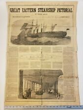 1858 RARE GREAT EASTERN PICTORIAL HUGE SUPPLEMENT FRANK LESLIE'S NEWSPAPER
