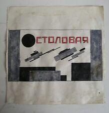 Suprematismo Vecchio disegno tempera carta Russian avantgarde Avanguardia Russa