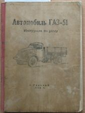 Truck Book Car GAZ 51 Army Cross-Country Vehicle Russian Drawing Instruction Old