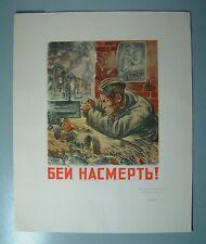 Poster Political WWII WW2 Soviet USSR Russian Original PROPAGANDA Soldier FIGHT