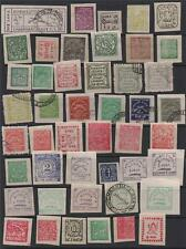 USED/UNUSED INDIA STATES FAKE/COUNTERFEIT STAMPS - CHARKHARI SIRNDOR ETC (a)