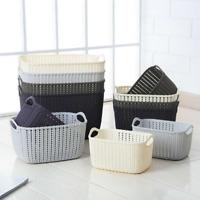Handy Storage Basket Plastic Crate School Office Kitchen Pharmacy Tidy Organiser