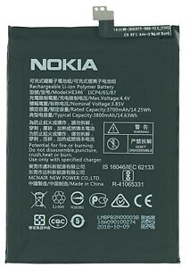 Genuine Nokia HE346 Battery for Nokia 7 | 3800mAh