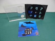 PlayStation -- THE AQUANAUTS HOLIDAY -- PS1, JAPAN GAME. Works fully! 15167