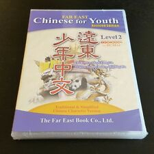 Far East Chinese For Youth: Level 2 (PC/Mac CD-ROM, Revised Edition, 2010) NEW