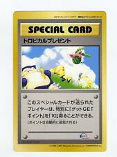 Pokemon 1999 Tropical Present Fan Club Japanese Promo Special Jumbo Card NM
