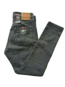 Levi's 501 Faded Black High Rise Distressed Skinny Jeans Size 24 Inseam 28 NWT