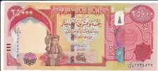 Irak / IRAQ - 25000 Dinars 2018 UNC - Pick 102c