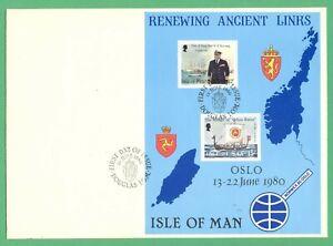 ISLE OF MAN 1980 - mail boats , ships - FDC