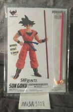 Dragon Ball SH Figuarts Son Goku - A saiyan raised on Earth - POWER POLE