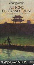 AU LONG DU GRAND CANAL / ZHANG XINXIN