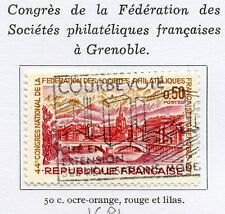 STAMP / TIMBRE FRANCE OBLITERE N° 1681 PHILATELIE GRENOBLE