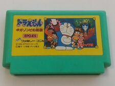 DORAEMON Giga Zombie Gyakushu Nintendo Famicom FC NES/Cartridge only.NTSC-J -A-