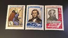 1961, Russia, USSR, 2493, 2453, 2434, MNH, Artists
