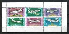 Bulgarie 1990 avions modernes Yvert feuille n° 3330 à 3335 neuf ** 1er choix