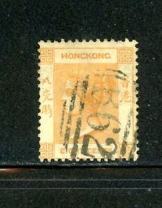 Hong Kong Scott # 13 - Used - CV=$13.50