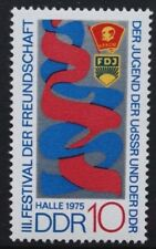 EAST GERMANY DDR 1975 3rd Youth Friendship Festival. Set of 1. MNH. SGE1759.