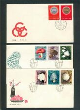 CHINA PEOPLES  LOT Sc 1345to48 1703 to 8 1709 to 10 ON 5 COVER MAO  FDC FVF