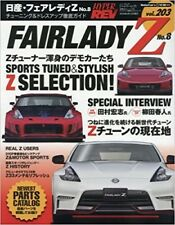 Hyper Rev Vol.203 Nissan Fairlady Z No.8 Book Japan Japanese Magazine