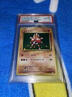 Hitmonchan Holo 060/087 PSA10 1st 20th Anniversary CP6 Gem Mint PSA 10 Pokemon
