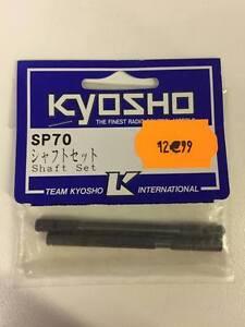 Kyosho SP70 Shaft Set