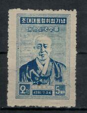 Korea Scott 90 in MH condition (CV ~ $100)