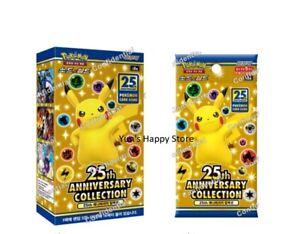 Pre Order Pokemon Card Game 25th ANNIVERSARY COLLECTION Booster Box KOREA VER
