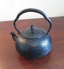 Antique Japanese Tetsubin cast iron kettle with chrysanthemum signed