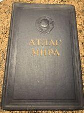 New ListingHuge Russian Soviet Vintage 1954 World Atlas