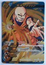 Dragon Ball Miracle Battle Carddass DB04 Omega 18 Krillin