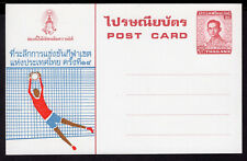 706 THAILAND PS STATIONERY POSTAL CARD SPORTS SOCCER UNUSED