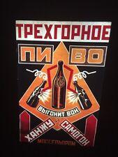 "Alexander Rodchenko ""Beer Poster"" Russian Constructivism Art 35mm Slide"