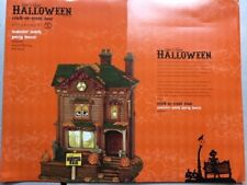 Dept 56 Halloween 2018 Monster Mash Party House Box Only #6000659X1 NEW