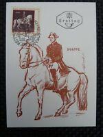 AUSTRIA MK 1972 1396 REITSCHULE MAXIMUMKARTE MAXIMUM CARD MC PFERD HORSE a8531