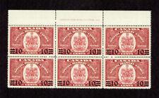 CANADA- 1939 - SPECIAL DELIVERY PL. BLOCK OF 6 - VF**.