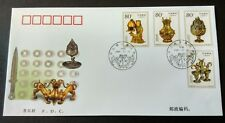 China 2000-21 Cultural Relics from Tombs Prince Jing Zhongshan 4v Stamps FDC