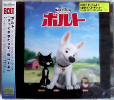 John Powell-Bolt-Original soundtrack-Japan CD OBI (AVCW-12735)-New Sealed