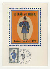 journée du timbre 1968 timbre France 1er jour FDC carte maximum /T2607