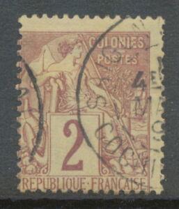 "FRENCH COLONIES / VIETNAM CDS ""SAIGON"" 1890 Allegorical colonial drawing 2 C VFU"